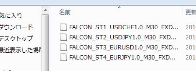 FALCON4EA