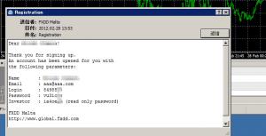 IDとパスワード