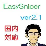 EasySniper v21