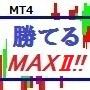 勝てるMAX2!