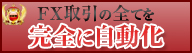 http://www.infotop.jp/click.php?aid=196302&iid=55478&pfg=1