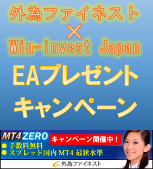 finest win-invest japan